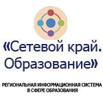 сетевой край